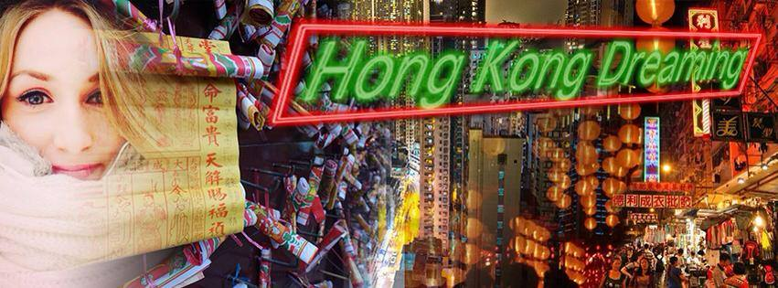Hong Kong Dreaming